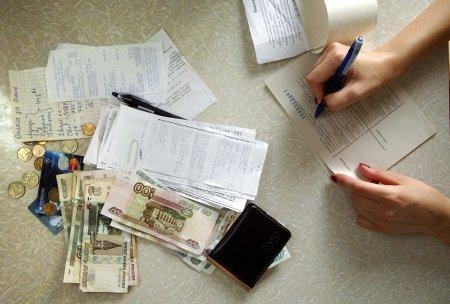 Фонду ЖКХ грозит ликвидация