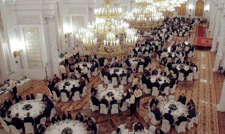 Ужин государственной важности