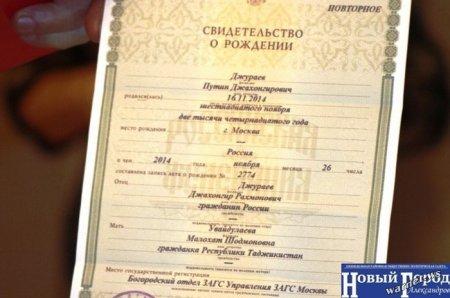 Во Владимирской области родители сменили имя сына с Расула на Путина
