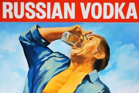 Минимальная цена за бутылку водки будет увеличена до 205 рублей