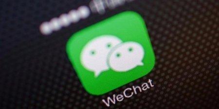 Популярный китайский мессенджер WeChat заблокирован в России