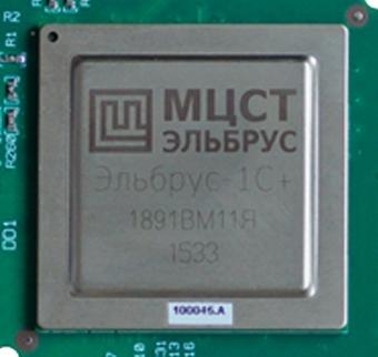 Российский «внедорожный» ноутбук получил процессор «Эльбрус 1С+»